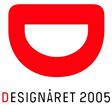 Logotyp för designåret 2005